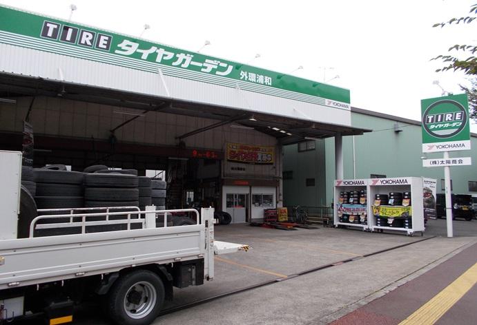 タイヤガーデン外環浦和/株式会...